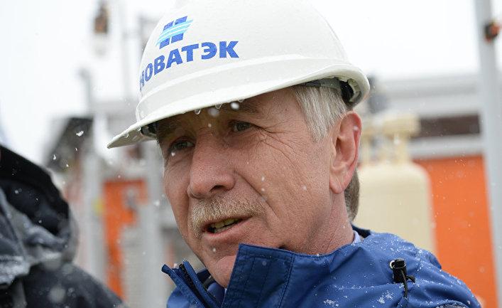 Председатель правления, член совета директоров компании «Новатэк» Леонид Михельсон