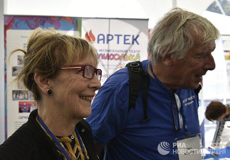 """II Всероссийский образовательный форум в """"Артеке"""""""