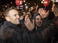 Оппозиционер Алексей Навальный приветствует сторонников во время акции протеста в Москве