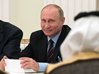 Встреча президента РФ Владимира Путина с заместителем наследного принца Саудовской Аравии Мухаммадом ибн Салманом Аль Саудом