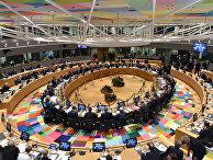 Лидеры стран на саммите Восточного партнерства ЕС в Брюсселе