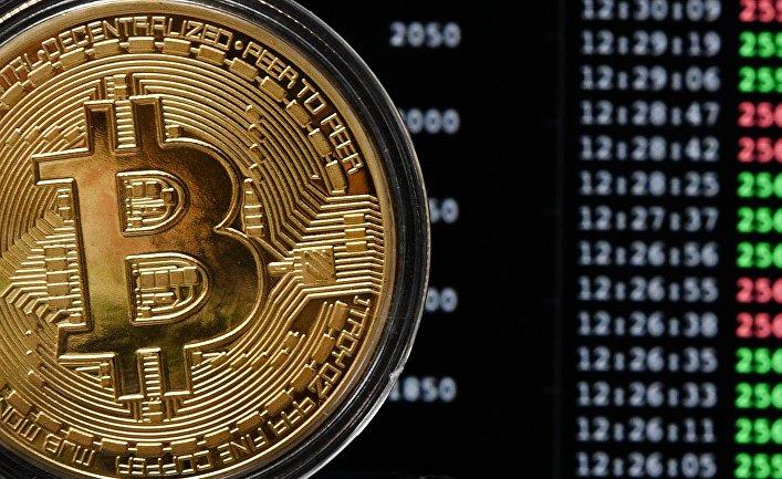 nyheter bitcoin)