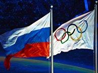 Флаги России и МОК