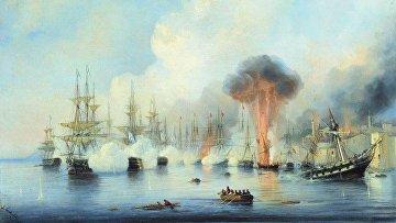 А. П. Боголюбов. Синопский бой 18 ноября 1853 года