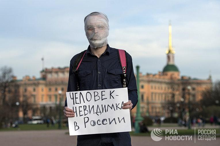 """Акция """"Радужный флешмоб"""" в Санкт-Петербурге"""