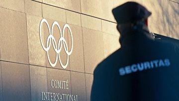 Исполком МОК примет решение об участии сборной России в Олимпиаде-2018