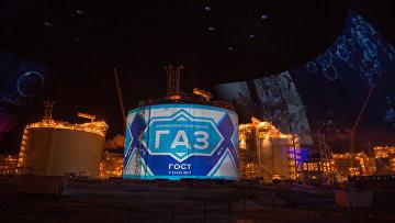 Рабочая поездка президента РФ В. Путина в Ямало-Ненецкий автономный округ