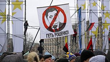 Сторонники экс-президента Грузии Михаила Саакашвили во время акции протеста против коррупции в Киеве
