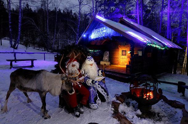Санта-Клаус и Дед Мороз в парке Роев ручей