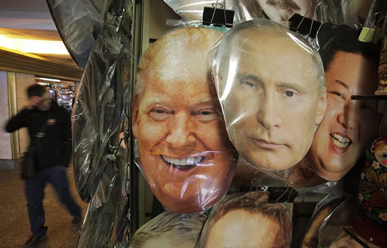 Маски с изображениями Дональда Трампа, Владимира Путина и Ким Чен Ына