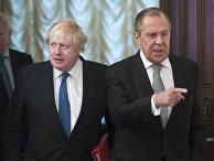 Министр иностранных дел России Сергей Лавров и министр иностранных дел Великобритании Борис Джонсон