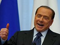 Сильвио Берлускони. Архив