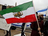 Акция протеста в Иерусалиме в поддержку иранских протестов