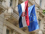 Флаги ЕС и Хорватии