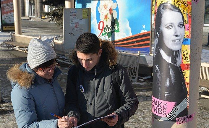 Сбор подписей в поддержку Ксении Собчак