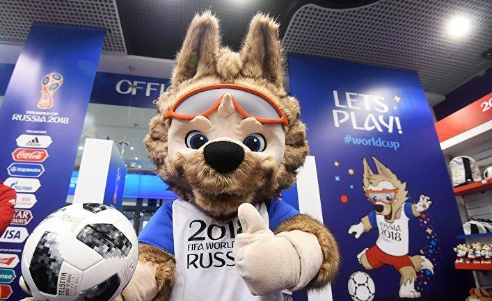 Открытие официального магазина атрибутики ЧМ-2018 по футболу