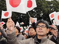 Празднование 80-летия императора Акихито в Японии