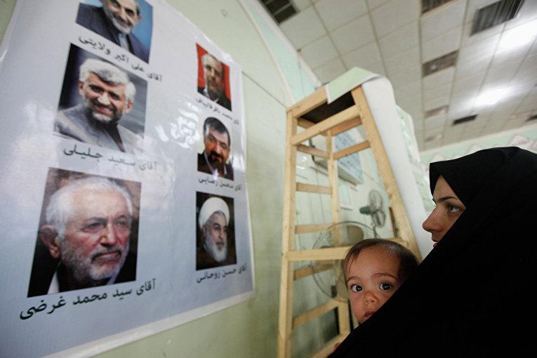 Кандидаты в президенты Ирана