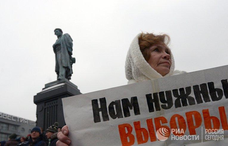"""Несанкционированная акция в рамках """"Забастовки избирателей"""""""