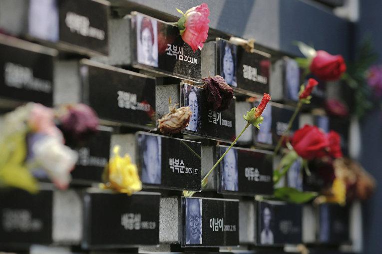 Мемориальная доска в музее женского равноправия в Сеуле