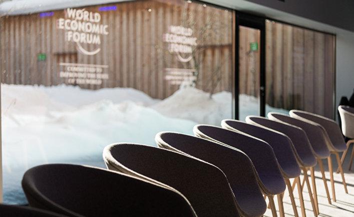 Подготовка к Всемирному экономическому форуму в Давосе