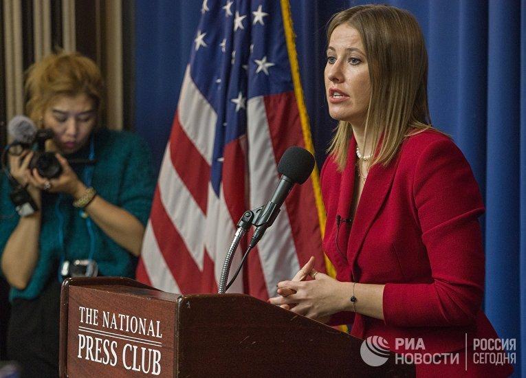 Выступление кандидата в президенты России К. Собчак в Вашингтоне