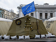 Флаг ЕС в палаточном городке в Киеве