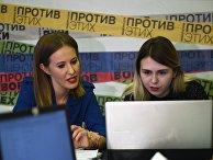 Кандидат в президенты Ксения Собчак в своем предвыборном штабе в Москве