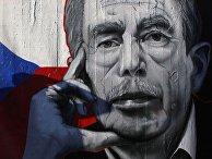 Граффити с изображением бывшего президента Чехии Вацлава Гавела в Праге