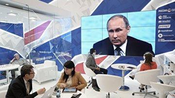 """Пленарное заседание """"На пороге новой экономической реальности"""" в рамках ПМЭФ"""
