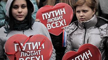 Акции сторонников Владимира Путина в Москве