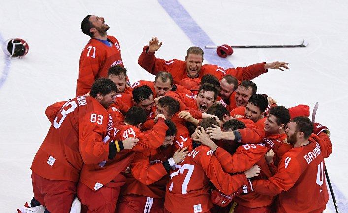 Российские хоккеисты радуются победе в финальном матче Россия - Германия по хоккею среди мужчин на XXIII зимних Олимпийских играх. 24 февраля 2018