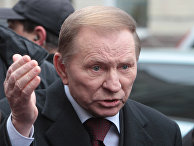 Леонид Кучма прибыл в Генпрокуратуру Украины