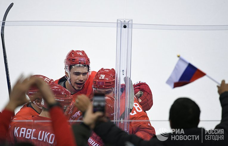 Финальный матч Россия - Германия по хоккею среди мужчин на XXIII зимних Олимпийских играх