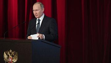 Президент РФ В. Путин принял участие в заседании коллегии МВД