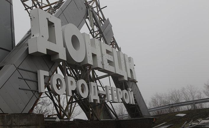 Донецк, ДНР