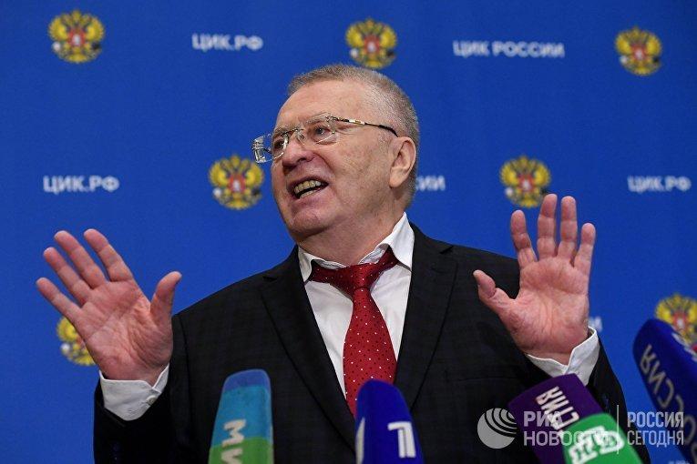 ЦИК зарегистрировал лидера ЛДПР В. Жириновского в качестве кандидата на пост президента России