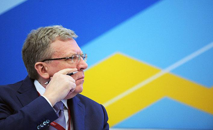 Председатель совета Центра стратегических разработок Алексей Кудрин на Российском инвестиционном форуме (РИФ-2018) в Сочи. 15 февраля 2018