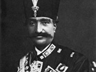 Шах Ирана из династии Каджаров Насер ад-Дин Шах