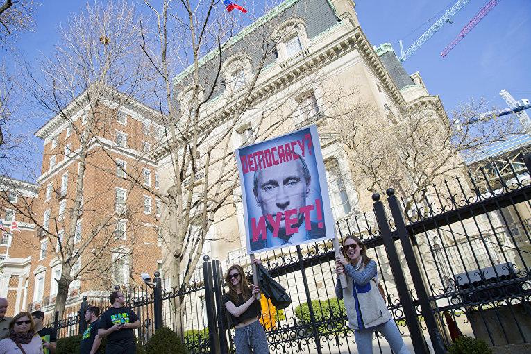 Акция протеста у Российского посольства в Вашингтоне. 20 февраля 2017
