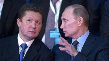 """В.Путин принял участие в запуске проекта газопровода """"Южный поток"""""""