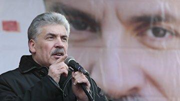 Кандидат а президенты РФ Павел Грудинин