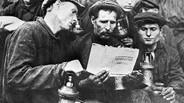 Рабочие шахты «Смолянка» №11
