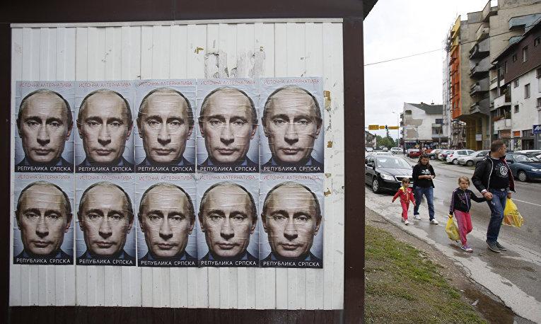 Постеры с изображением Владимира Путина в Сребренице