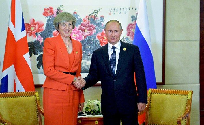 Визит президента РФ В. Путина в Китай. День второй