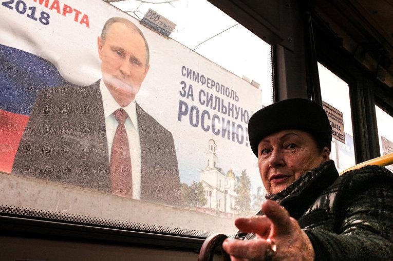 Предвыборный плакат в Симферополе