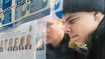 Досрочное голосование военнослужащих в Севастополе