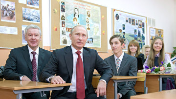 Посещение В.Путиным московской гимназии №1519
