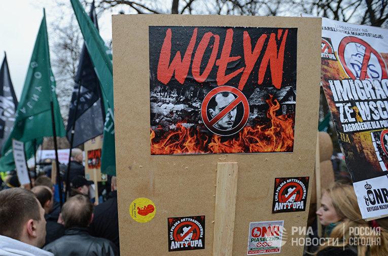 Митинг в Варшаве