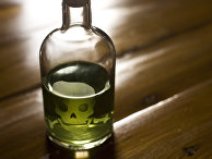 Бутылка с ядом